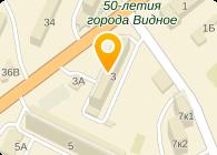 Офис продаж и обслуживания клиентов г. Видное
