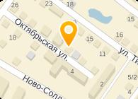 Кафе-Бар Волоколамский