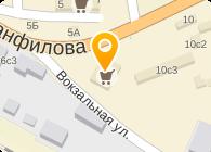 ИНФОРМ-КОНТАКТ