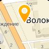 ФБУ Клинский филиал  «ЦСМ Московской области»