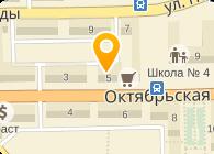 Отдела УФМС России по по Воскресенскому муниципальному району