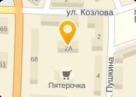 КОМФОРТ