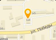 ГБУЗ «Городская поликлиника поселка Белоозерский»