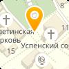 ЗАО КУЛИКОВО