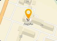 АВАНГАРД ЭКСПРЕСС БАНК