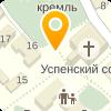 Дополнительный офис № 2561/010