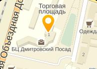 Дополнительный офис Дмитров-8
