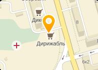 ДЕЛЬТА ЛАЙН, интернет-провайдер