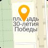 Отдел по вопросам гражданства РФ