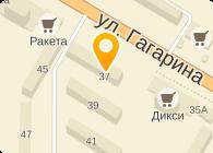 """ООО Газета """"Все для Вас-Домодедово"""""""