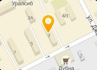 ГВОЗДИКА, НАЧАЛЬНАЯ ШКОЛА - ДЕТСКИЙ САД № 7