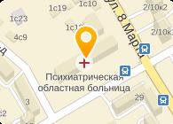 ГБУЗ МО «ЦКПБ»