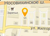 """СВАДЕБНЫЙ СТИЛИСТ/ВИЗАЖИСТ """"ЛЕМЕШКО ЛИЛИЯ"""""""