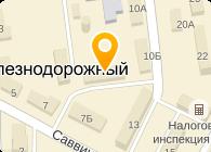 ОГОНЁК, ДЕТСКИЙ САД № 7