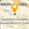 ЕМЕЛЬЯНОВСКИЙ ЛЕСПРОМХОЗ, ОАО