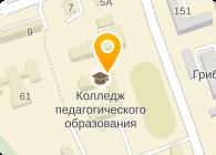 железнодорожный колледж в иркутске книги другие