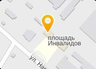 АВТО-ТРЕЙД СЕРВИС