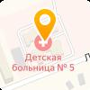 Куда обращаться при укусе клеща в новосибирске