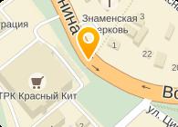 """РУМЯНЦЕВО"""