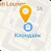Дополнительный офис Коломна