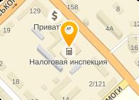 """ООО КП """"Промремонт"""""""