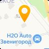 ООО «АВИР-СТРОЙ»