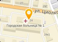 Поликлиника № 1 при КГБ