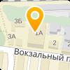 """ООО Интернет-магазин """"Все для ремонта"""""""