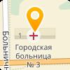 ГБУЗ «Городская больница № 3  »