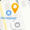 ПЯТЬ ГОР