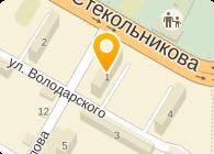 ОАО НИЦБЫТХИМ
