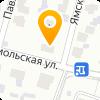 ДИАЛОГ-К
