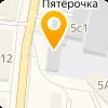 МУП « Климовский водоканал»