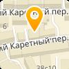 Главное управление записи актов гражданского состояния Московской области