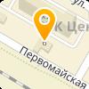 УМВД России по Красногорскому району
