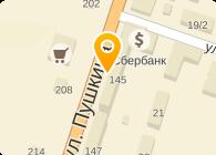 СБЕРБАНК РОССИИ, ЛУХОВИЦКОЕ ОТДЕЛЕНИЕ № 2588