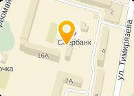 СБЕРБАНК РОССИИ, ЛУХОВИЦКОЕ ОТДЕЛЕНИЕ № 2588, ДОПОЛНИТЕЛЬНЫЙ ОФИС № 2588/025