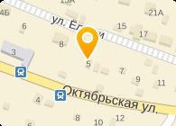 Администрация Луховицкого  муниципального района Московской области