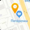 СБЕРБАНК РОССИИ, ЛЮБЕРЕЦКОЕ ОТДЕЛЕНИЕ № 7809