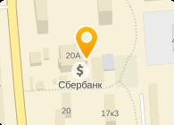 Дополнительный офис № 7809/020