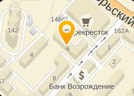 ООО АЙС-ДЕНТ