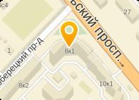 Стоматологическая клиника А.С. Бабикова