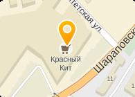 Дополнительный офис Мытищи-Плаза