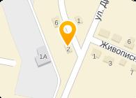 Дополнительный офис Троицкое