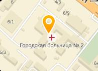 Краснодар, фестивальная улица, 3 городская поликлиника 12