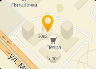 Туристическое агентство «ЗвезДа»