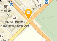 Туристическое Агентство БЮДЖЕТ ТУР