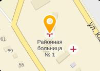 НАРО-ФОМИНСКАЯ РАЙОННАЯ БОЛЬНИЦА № 1
