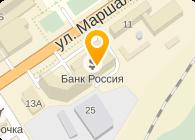 ИФНС России по г. Наро-Фоминску