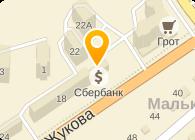СБЕРБАНК РОССИИ, НАРО-ФОМИНСКОЕ ОТДЕЛЕНИЕ № 2572